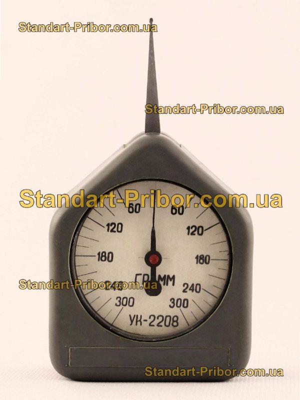 БИ8711-3009 граммометр - изображение 5
