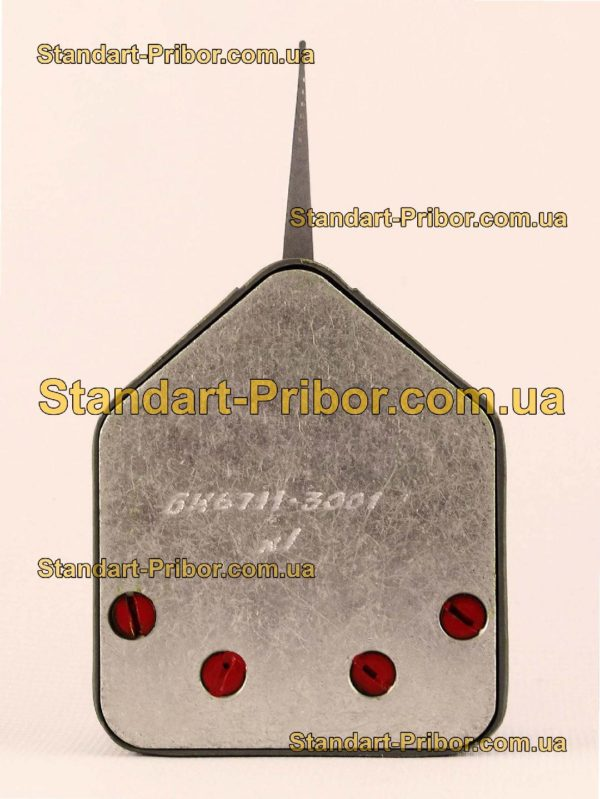 БИ8711-3009 граммометр - фото 6