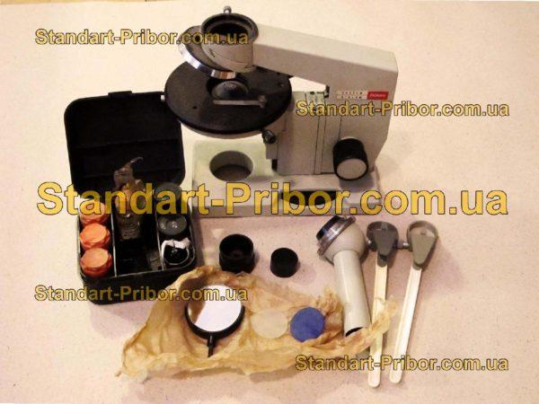 Биолам Р-11 микроскоп биологический - фотография 1