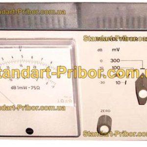 BM 495А (ВМ 495А) милливольтметр - фотография 1