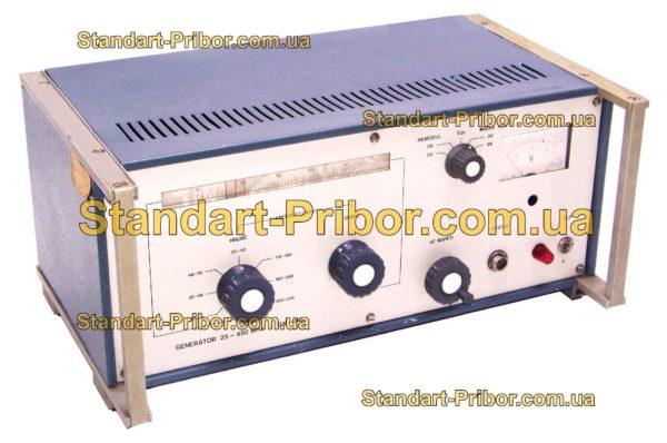 BM 496 (ВМ 496) генератор сигналов высокочастотный - фотография 1
