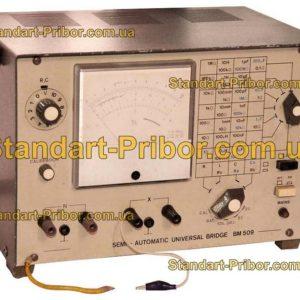 BM 509 (ВМ 509) измеритель иммитанса - фотография 1