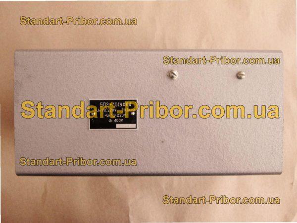 БПз-401 (БП3-401) блок питания, заряда - изображение 2