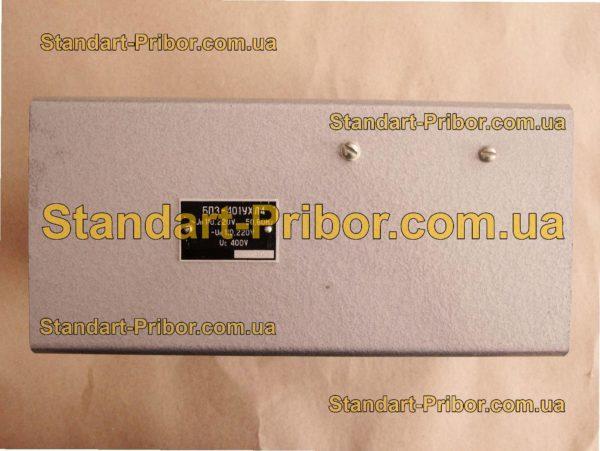 БПЗ-401М (БП3-401М) блок питания, заряда - изображение 2