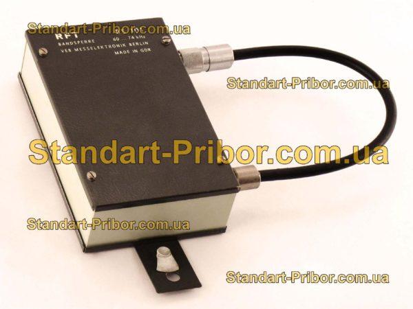 BS 101 фильтр режекторный - фотография 1