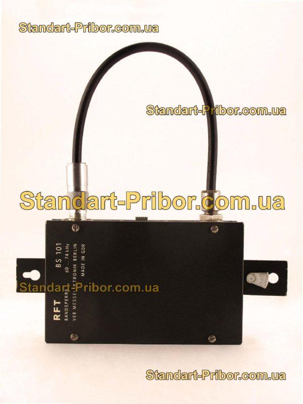 BS 101 фильтр режекторный - изображение 5