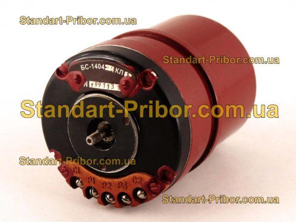БС-1404-5 сельсин бесконтактный - фотография 1