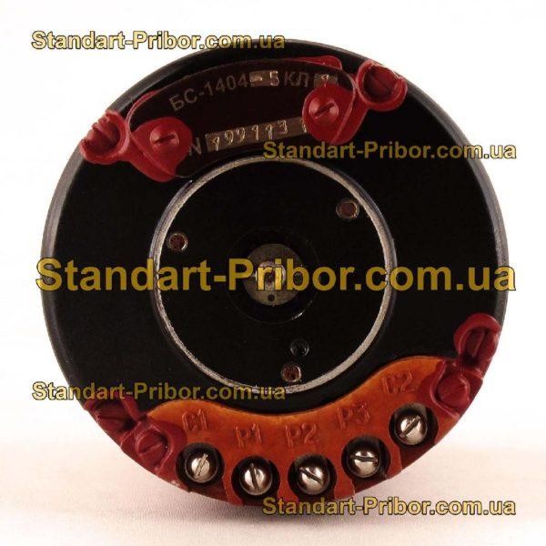 БС-1404-5 сельсин бесконтактный - фотография 4