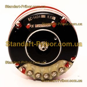БС-1404 кл.т.1 сельсин бесконтактный - фотография 1
