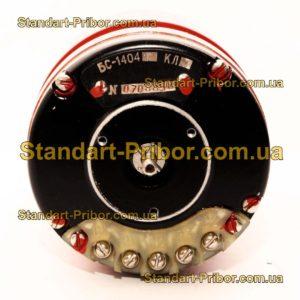 БС-1404 кл.т.2 сельсин бесконтактный - фотография 1