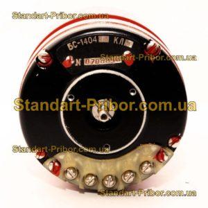 БС-1404А кл.т. 1 сельсин бесконтактный - фотография 1