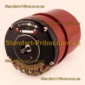 БС-1404Б кл.т. 1 сельсин бесконтактный - фотография 1