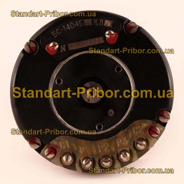 БС-1404Б кл.т. 1 сельсин бесконтактный - фото 3