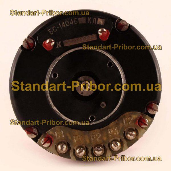 БС-1404Б кл.т. 2 сельсин бесконтактный - фото 3