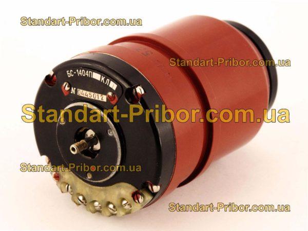БС-1404НА сельсин бесконтактный - фотография 1