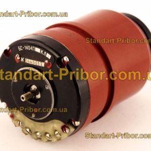 БС-1404П кл.т.2 сельсин бесконтактный - фотография 1