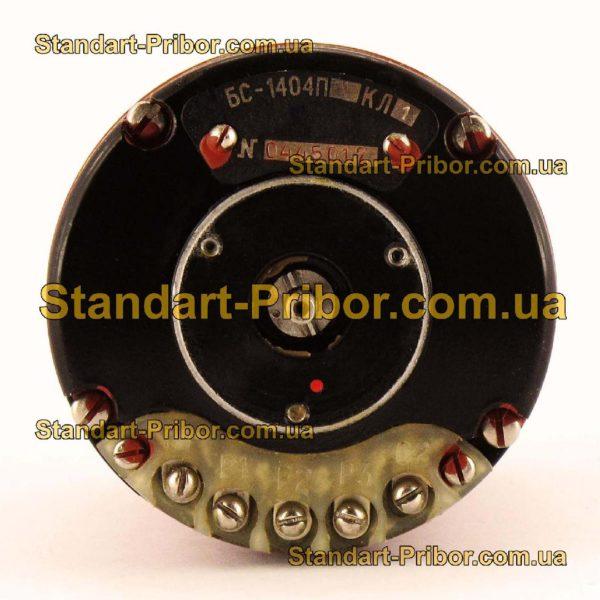 БС-1404П ТВ сельсин бесконтактный - изображение 5