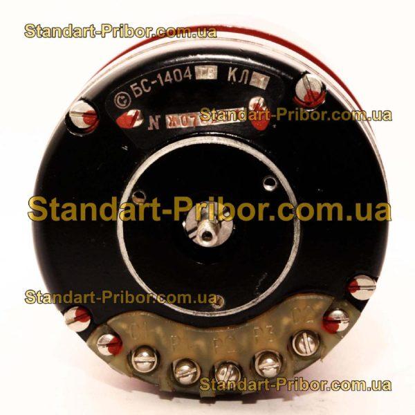 БС-1404ТВ сельсин бесконтактный - фотография 1