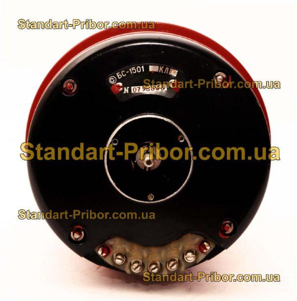БС-1501 сельсин бесконтактный - фотография 1