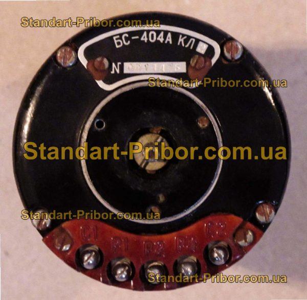 БС-404А кл.т. 2 сельсин бесконтактный - изображение 2