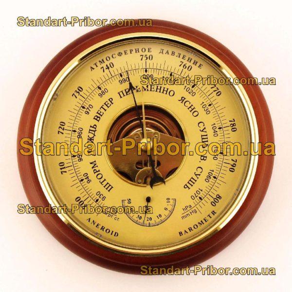 БТК-СН-8 барометр - изображение 2