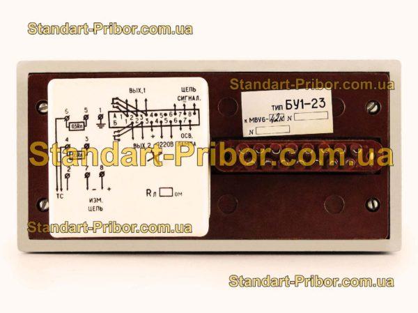 БУ1-23 блок управления - изображение 2
