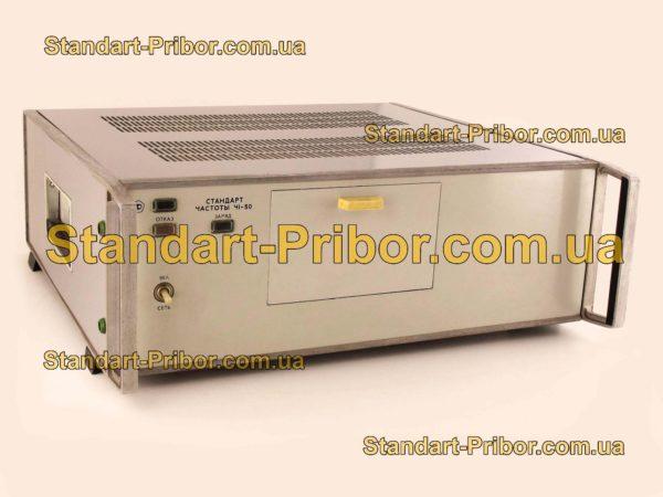 Ч1-50 стандарт частоты, времени - фотография 1