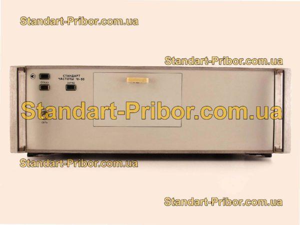 Ч1-50 стандарт частоты, времени - изображение 2