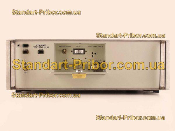 Ч1-50 стандарт частоты, времени - фото 3
