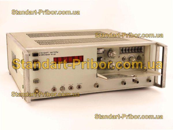 Ч1-69 стандарт частоты, времени - изображение 2