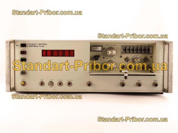 Ч1-69 стандарт частоты, времени - фото 3