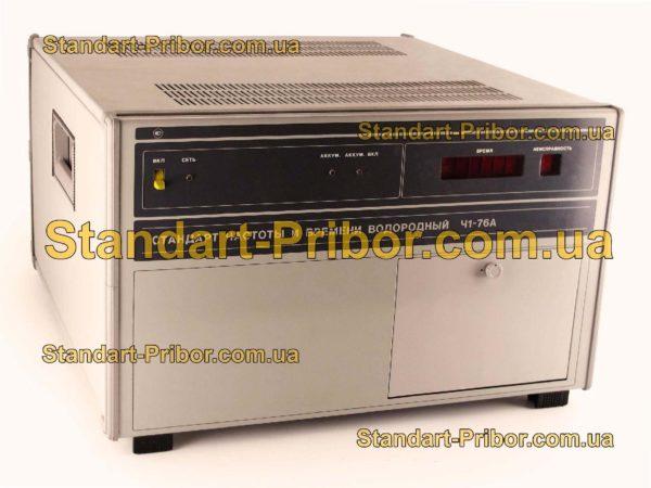 Ч1-76А стандарт частоты, времени - фотография 1