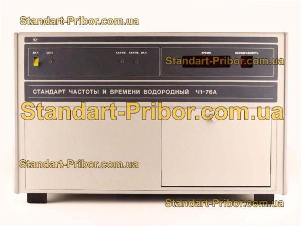 Ч1-76А стандарт частоты, времени - изображение 2