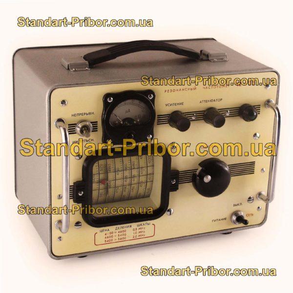 Ч2-35 частотомер - фотография 1