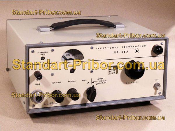 Ч2-35А частотомер - фотография 1