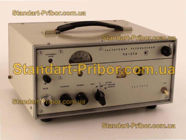 Ч2-37 частотомер - фотография 1