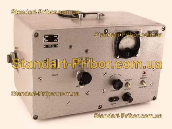 Ч2-6 частотомер - фотография 1