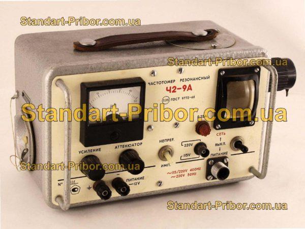 Ч2-9А частотомер - фотография 1
