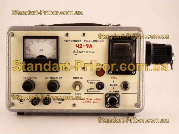 Ч2-9А частотомер - изображение 2