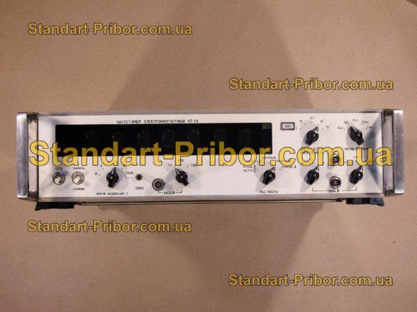 Ч3-24 частотомер - фото 3