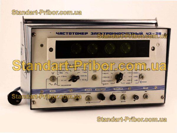 Ч3-28 частотомер - фотография 1