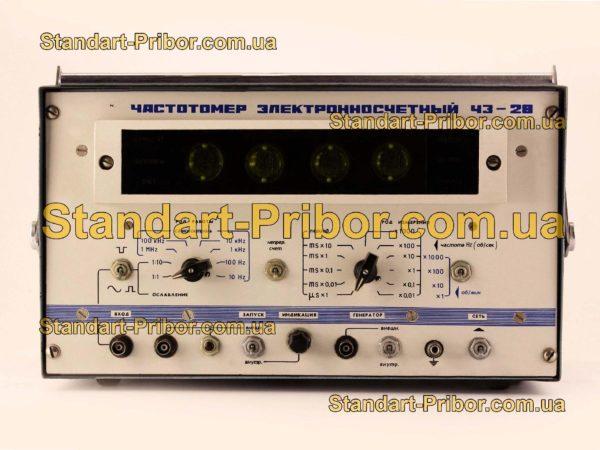 Ч3-28 частотомер - изображение 2