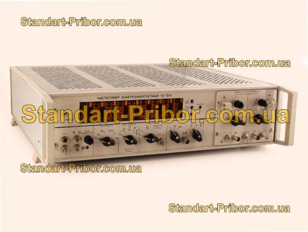 Ч3-35 частотомер - фотография 1
