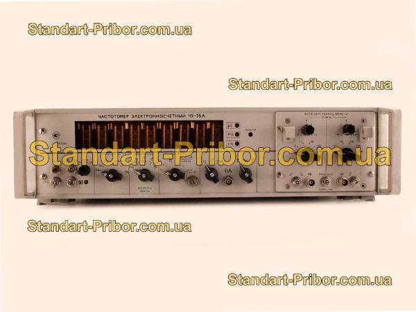Ч3-35 частотомер - изображение 2