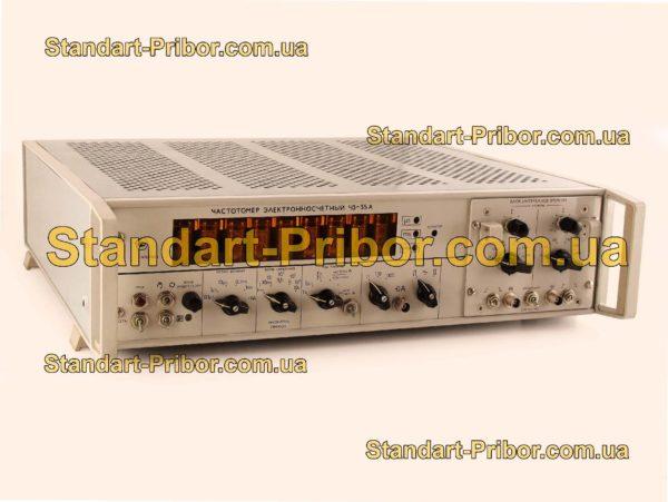 Ч3-35А частотомер - фотография 1