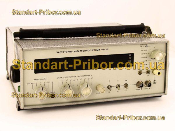 Ч3-36 частотомер - фотография 1