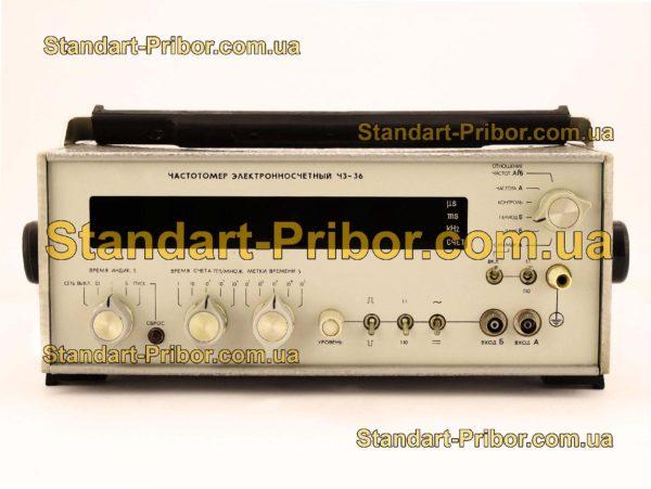 Ч3-36 частотомер - изображение 2
