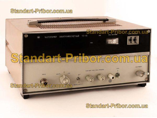 Ч3-45 частотомер - фотография 1