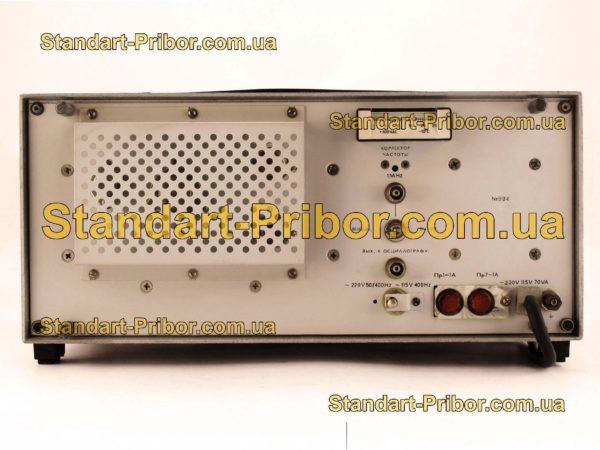 Ч3-45 частотомер - фотография 4