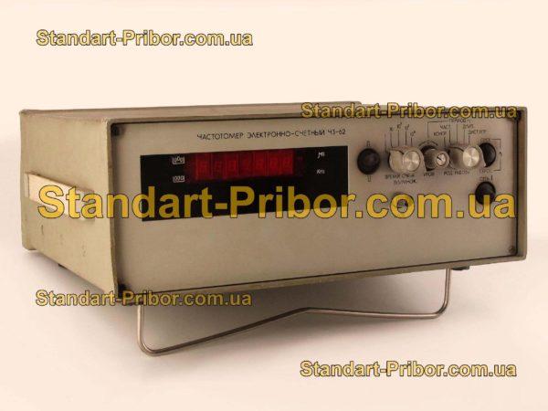Ч3-62 частотомер - фотография 1